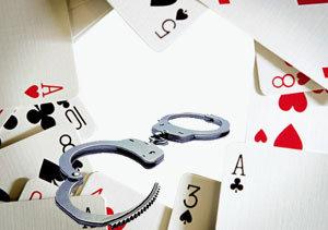 뛰는 단속에 나는 사이버 도박