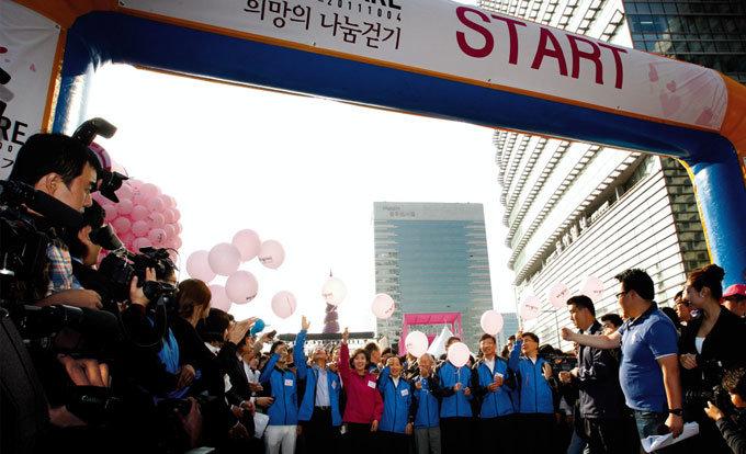 대한민국 '나눔 한마음'
