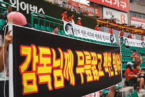 '연고'가 아닌 '담론' 프로야구에 빠진 대한민국