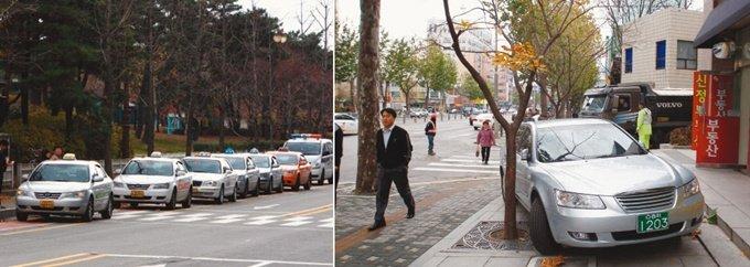 도시에서 마음껏 걷게 하라
