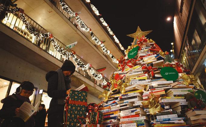 메리, 지식의 크리스마스!