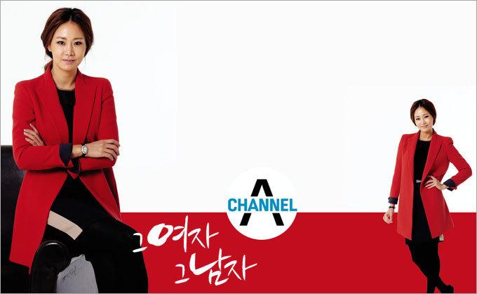 """""""위기의 커플 사연 진솔하게 들어주는 사랑의 멘토 될래요"""""""