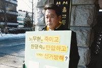 민주당 돈 봉투 수사 헛발질 '검찰의 굴욕' 外