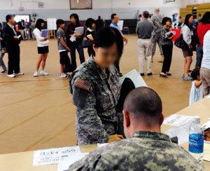 미국인 한반도 탈출 세부 훈련 내용 밝혀졌다