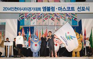 부채 눈덩이 인천시 '짠물 예산'