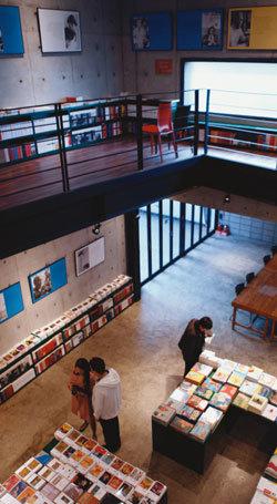 주말에 또 가요, 파주 'Book City'