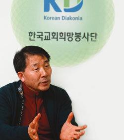 """""""섬김과 봉사만이 새 희망 덩치 키우기 경쟁은 공멸의 길"""""""