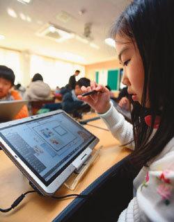'전자 교과서'로 수업하면 교실 엉망 된다