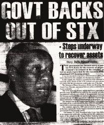 """가나 정부 """"STX, 주택사업서 퇴출"""""""