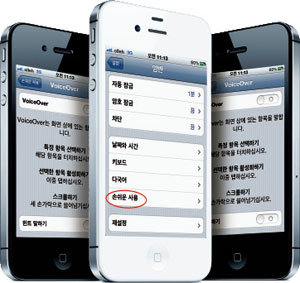 한국은 웹 접근성 불량국가