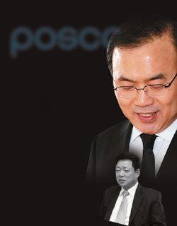 박영준, 포스코 회장후보 면접 때 이동조(제이엔테크 회장) 배석시켰다