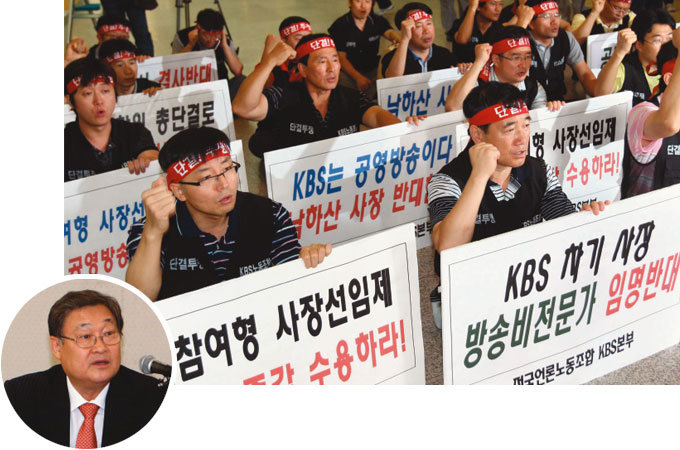 MB정권, 조인트 까면서 방송장악?