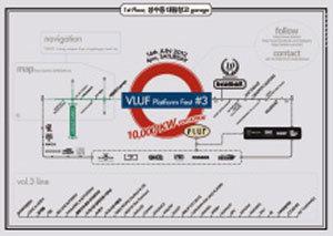 한국 음악 다양성 구축 일등공신
