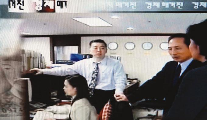"""MB·김경준 LKe뱅크 범죄 관련 혐의 덮었다"""