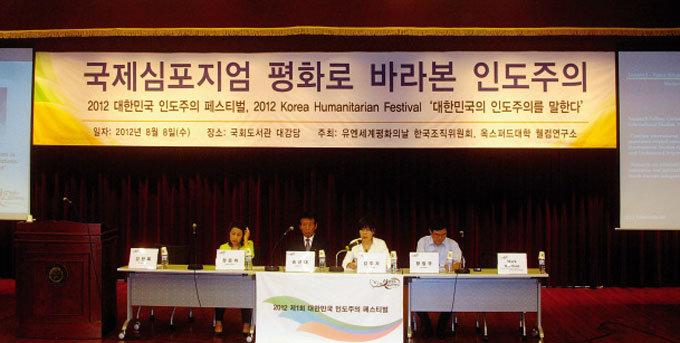 """""""북한 인권 거론 좋지만 정치적 도구로 이용은 반대"""""""