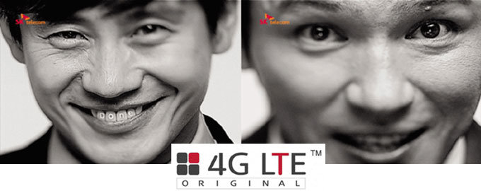 LTE 광고 도대체 뭥미?