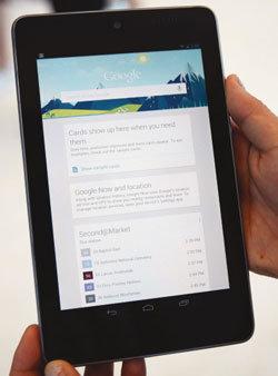 159달러…태블릿PC 확 질러봐?