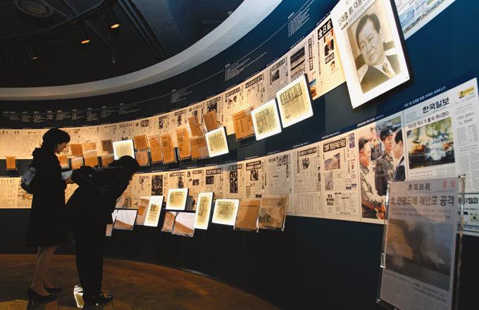 다시 열린 신문박물관
