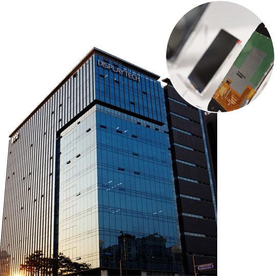 LCD 모듈 생산 국내 1위 삼성전자 가는 곳 우리도 간다