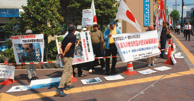 우향우 일본, 미래는 없다