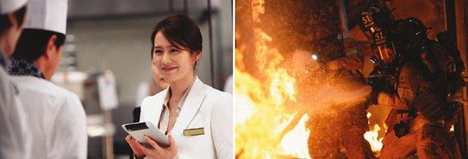 뭐, 여의도 초고층빌딩에 불이 났다고?
