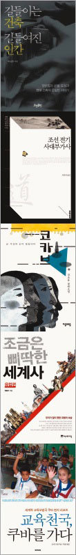 한국고대전쟁사 1·2·3 外