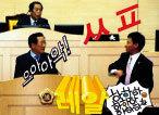 4대강으로 치고받는 MB정부, 민심은 '싸늘'