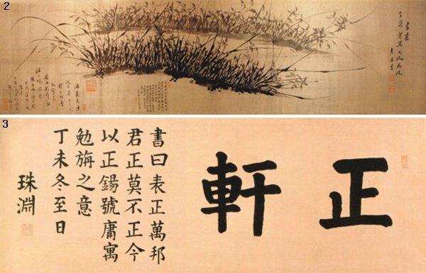 기녀 속치마 그림 알고 보니 중국 비단 '소릉'
