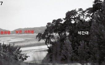 여러 번 짜깁기 위조된 '퇴우이선생진적' 서화첩