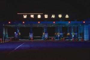 평양도 5월 7일 잔뜩 기대?