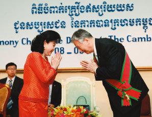 부영그룹, 캄보디아에 신도시 세운다
