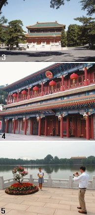 '휴양지 정치'로 신중국 밑그림