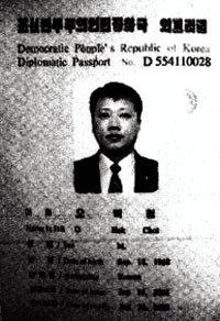 """""""난, 북한 무기 암거래상 중거리 탄도미사일까지 진행"""""""