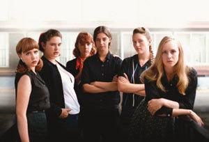 세상에 저항한 소녀들의 뜨거운 반란