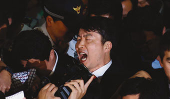내란음모 RO 비밀회합 민혁당·왕재산 사건 판박이