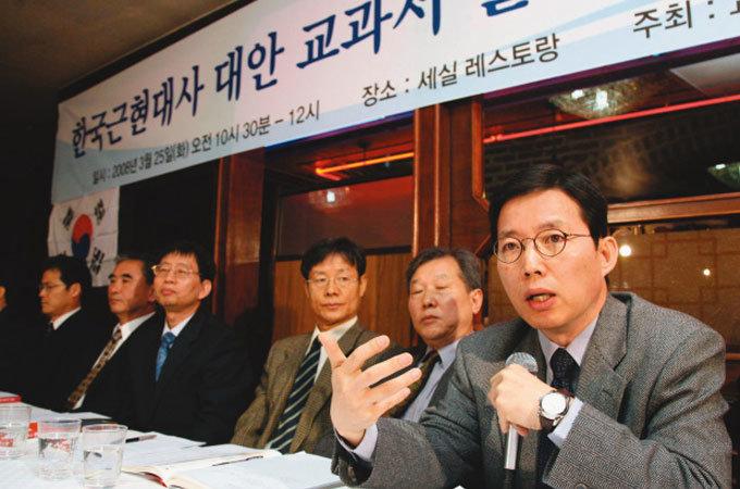 좌편향에 얼룩진 한국현대사