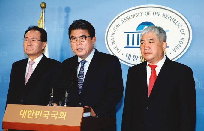 김성회 前 의원 위로성 낙하산 인사?