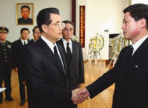 김정일 사망 '단둥 패닉' 휴대전화마저 숨죽였다