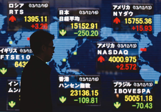 일본형 디플레이션 '경계 경보'