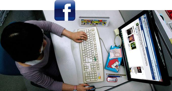 마약 같은 '페이스북' 누가 말려줘요