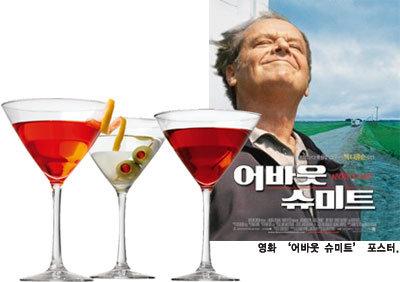 보드카에 라임주스…송곳 같은 맛