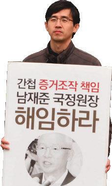 남재준 국정원장 경질, 민심에 달렸다