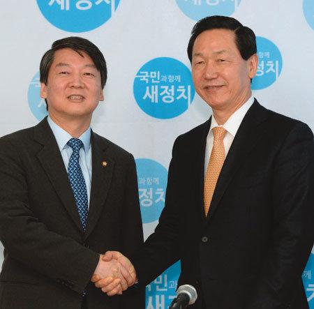 손잡은 두 남자의 '선거이몽'