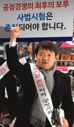 """""""서민도 법조계 진출 기회의 문 열어줘야"""""""
