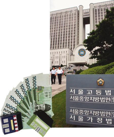 """""""내용조차 숨긴 부부 재산 유별 이혼 사유다"""""""