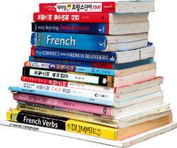 어학 공부란…오직 외길뿐