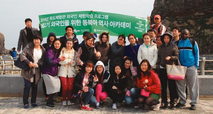우리 땅 독도를 찾아간 일본 학생
