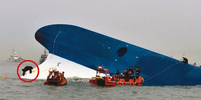 """""""구멍 난 해양 안전운항 시스템 출항 전부터 침몰하고 있었다"""""""