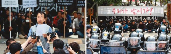 구원파에 농락…검찰 '허탕 수색' 참담
