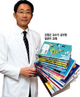 일본어 JLPT N1 등급 도전 한자문화권 덕 보았다